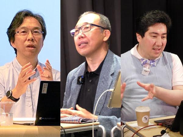 リレーセミナー「Googleアナリティクス基礎の基礎」